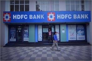hdfc bank atms will not be able to deal with transactions