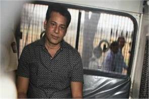 abu salem filed a petition in portugal court
