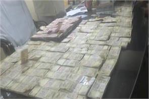 restricted old currency of 50 lakhs caught in lucknow 4 arrested