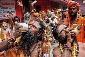 amarnath yatra resume after weather improvement