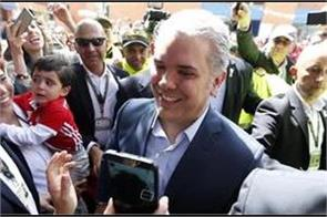 conservative ivan duque wins colombia s presidential election