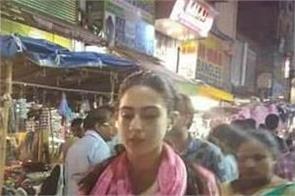 sara ali khan amrita singh street shopping at hyderabad
