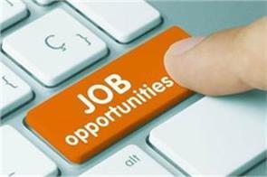 jobs in dda