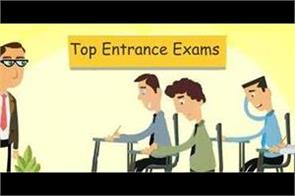 preparation of competitive examinations free coaching on saturdays