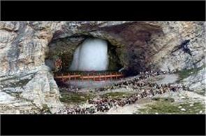 reception centre ready for amarnath yatra in lakhanpur