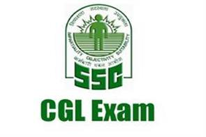 ssc cgl exam results released
