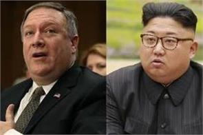 mike pompeo said  us will not be fooled again