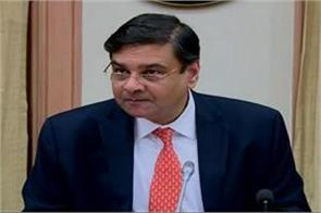 rbi governor said several steps being taken to strengthen banking