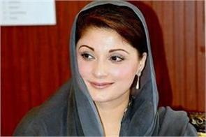 pak can contest election from two seats nawaz s daughter mary