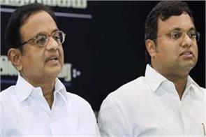 aircel maxis case ed chargesheets against karti