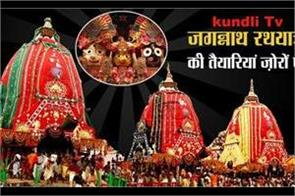 jagannath rath yatra on 14th july