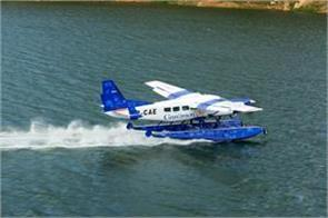 dgca issues licensing norms for water aerodromes