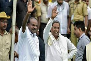 everything in jds congress is not well