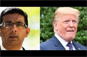 trump to give full pardon to indian origin commentator
