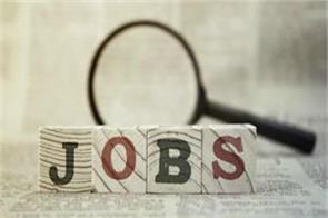 jkpsc  job salary candidate