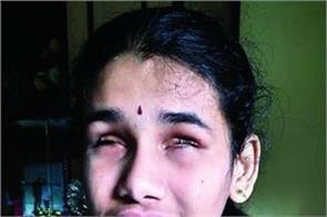 cbse blind girl in 12th board exam
