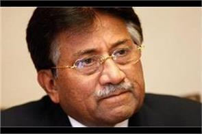 pak supreme court gives another blow to musharraf issue notice in the case