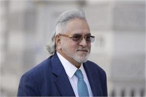 ed seeks fugitive offender tag for mallya in first case under new legislation