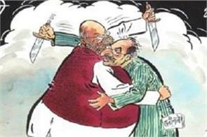 raj thackeray made cartoon on shah uddhav meeting