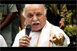 togadia warned the government it is time for 4 months ram temple