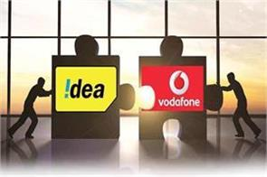 idea cellular proposes vodafone idea ltd name post merger