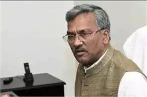 trivandrum government crackdown on fugitive doctors