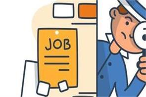 income tax department job salary candidate