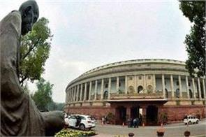 parliament narendra modi ananth kumar kashmir