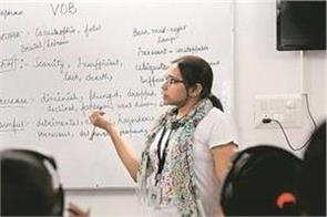 union public service commission recruitment for lecturer