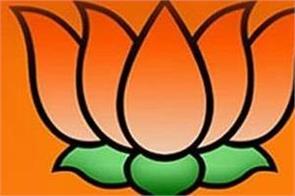 bjp can fight ludhiana seat