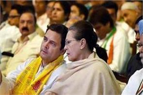 congress plan to coalition alliance against bjp