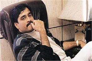 dawood ibrahim iqbal kaskar police