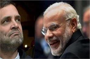amit shah rahul gandhi narendra modi congress sharad pawar