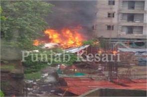 up government chartered plane crashes in ghatkopar mumbai