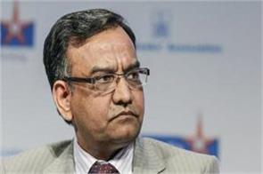 government appointed mahesh kumar jain as deputy governor of rbi