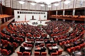 turkish government expresses willingness to remove emergency
