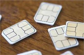 mobile number port will not be able to come from next year