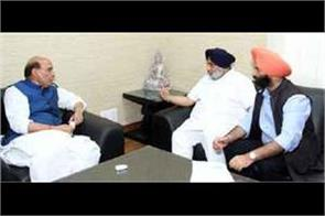 sad delegation meet rajnath singh
