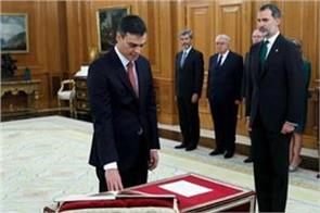 pedro sánchez is sworn in as spain s new prime minister