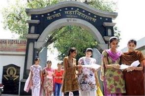 kmv will provide scholarship upto one crore rupees
