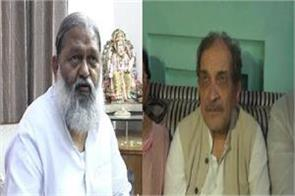 dalit dharma conversion anil vij chaudhary birendra singh
