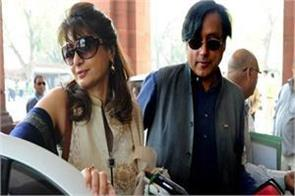 sunanda pushkar s death case court sent notice to tharoor