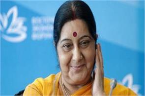 congress in support of sushma swaraj