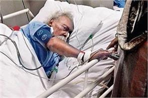 congress leader bagun sumurai passes away