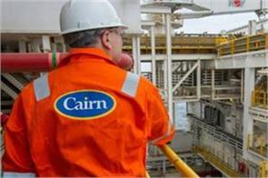 delhi hc directs cairn india to extend contract on old terms