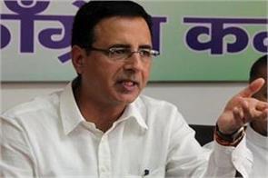 congress randeep surjewala narendra modi