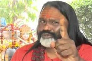 shantham founder dati maharaj charged with rape