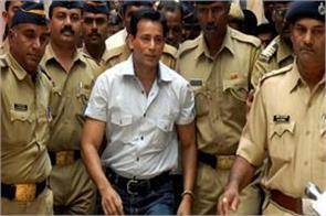 extortion case court convicts gangster abu salem sentenced to 7 years
