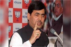 surgical strike congress bjp syed shahnawaz hussain