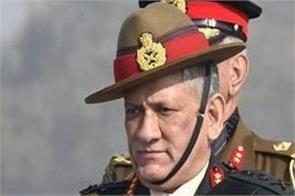 general rawat says political reshuffle in kashmir does not affect army